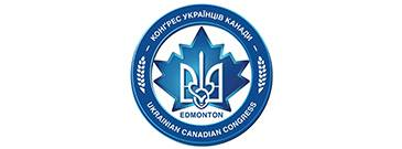 Ukrainian Canadian Congress – Edmonton Branch logo
