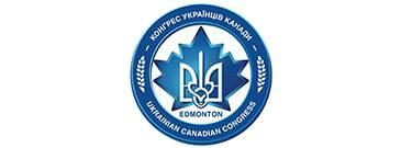 Ukrainian Canadian Congress – Edmonton Branch logo