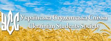 Ukrainian Students Society at the University of Alberta logo