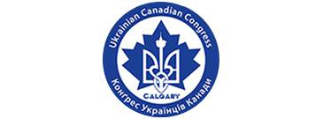 Ukrainian Canadian Congress – Calgary Branch logo