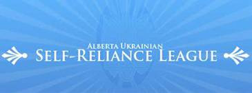Alberta Ukrainian Self-Reliance League logo png