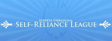 Alberta Ukrainian Self-Reliance League logo png