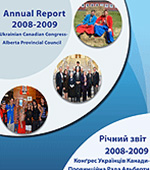 AnnualReportsCovers-2009
