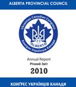 AnnualReportsCovers-2010