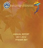 AnnualReportsCovers-2012