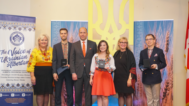 Youth Hetman Award Recipients