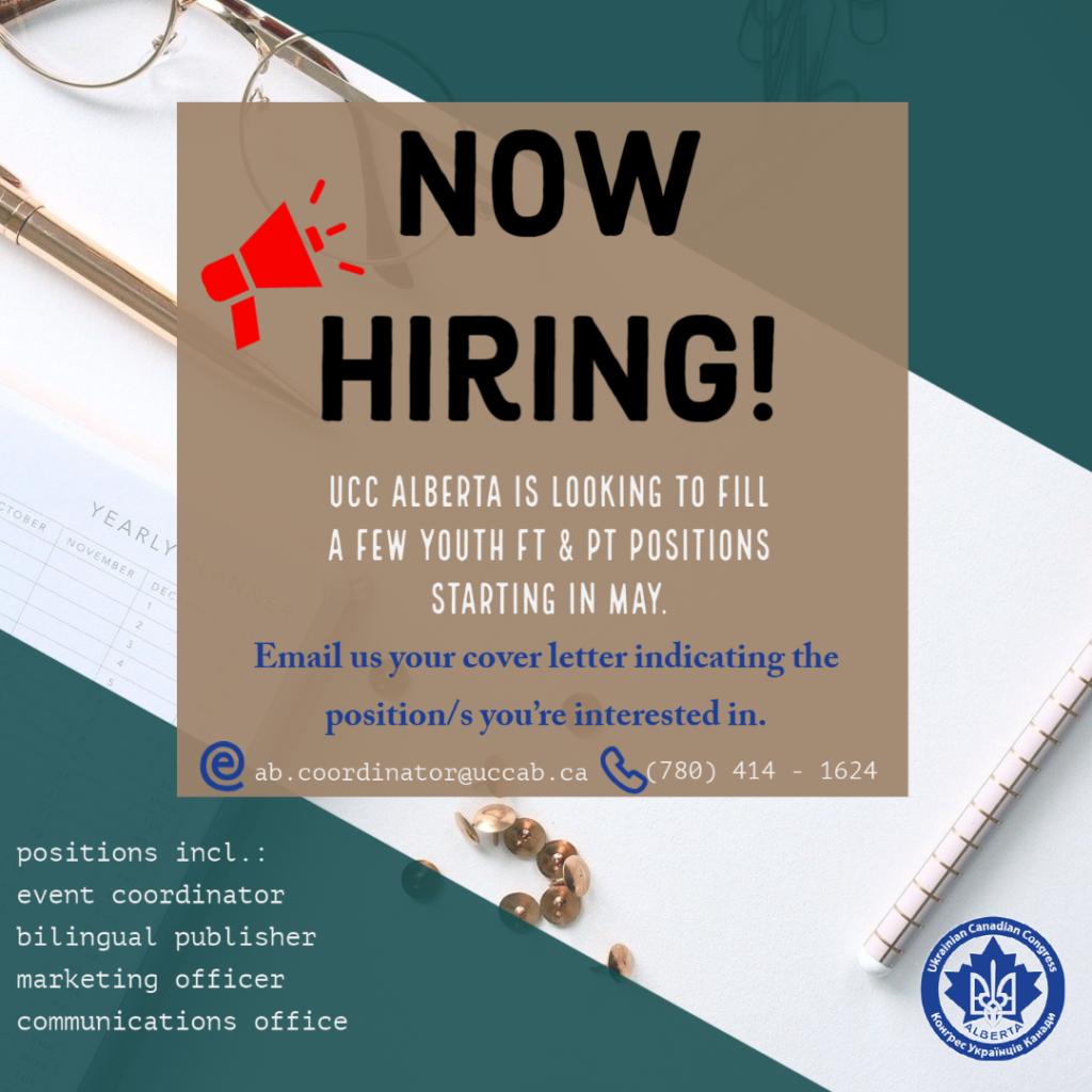 Canada Summer Jobs - 2021 Opportunities - UCC-APC